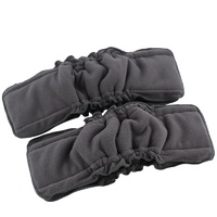 Bamboo Charcoal Baby Cloth Nappy Inserts with Gusset
